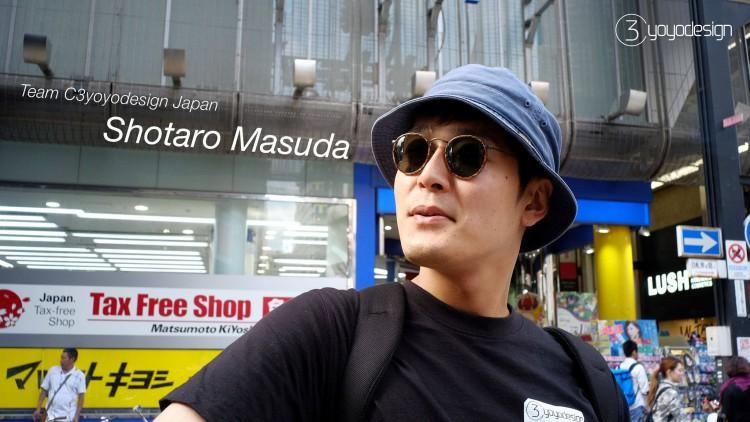 増田 翔太朗