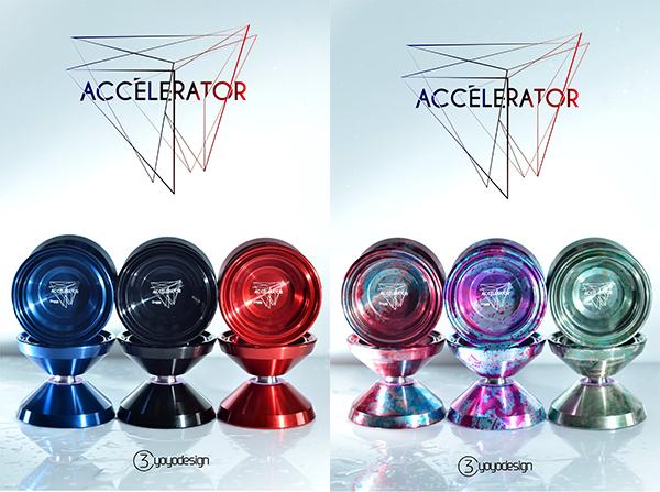 accelerator_2016_twin